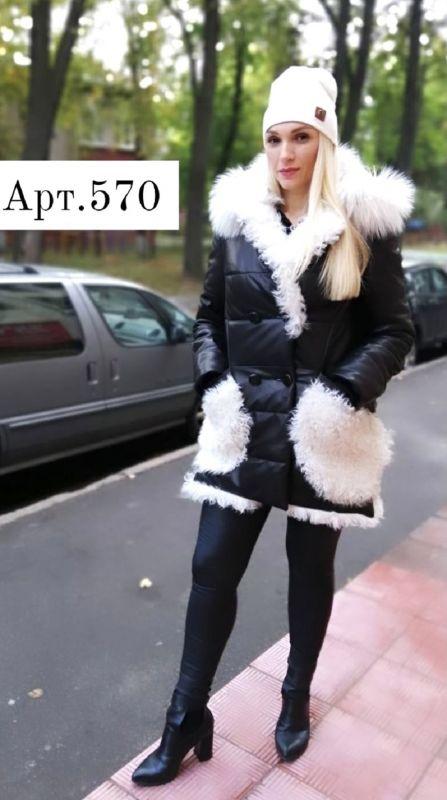 Куртка женская модель 570 бм